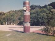 公園時計台
