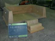 組立木型03